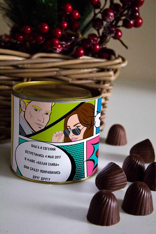 Банка шоколадных конфет с Вашим именем Комикс про любовьСувениры и упаковка<br>Банка шоколадных конфет с Вашим именем, 130г (8 конфет ассорти). Размер банки: 9*10см.<br>