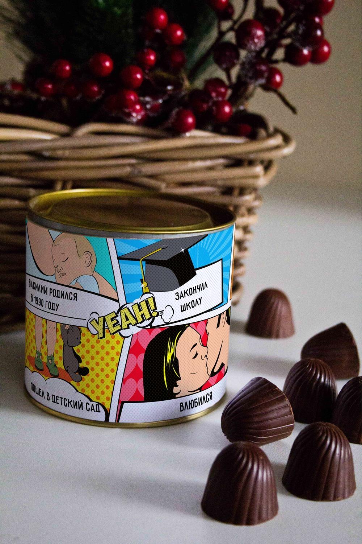 Банка шоколадных конфет с Вашим именем История личностиСувениры и упаковка<br>Банка шоколадных конфет с Вашим именем, 130г (8 конфет ассорти). Размер банки: 9*10см.<br>