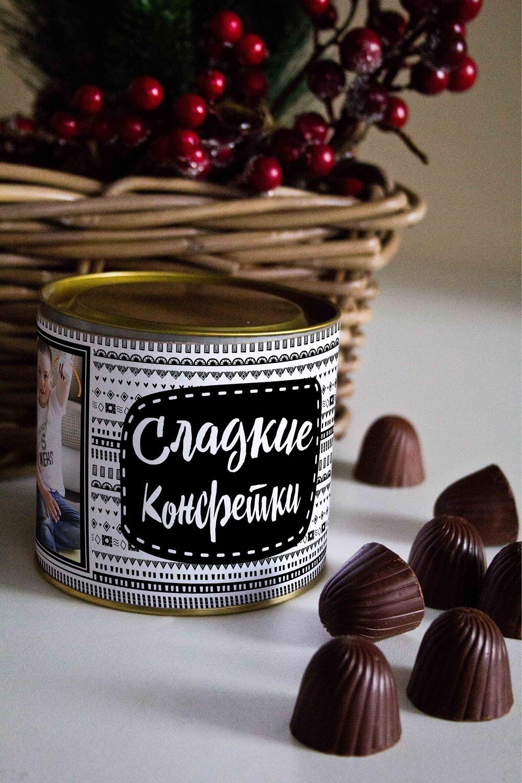 Банка шоколадных конфет с Вашим именем Сладкие конфеткиПодарки ко дню рождения<br>Банка шоколадных конфет с Вашим именем, 130г (8 конфет ассорти). Размер банки: 9*10см.<br>
