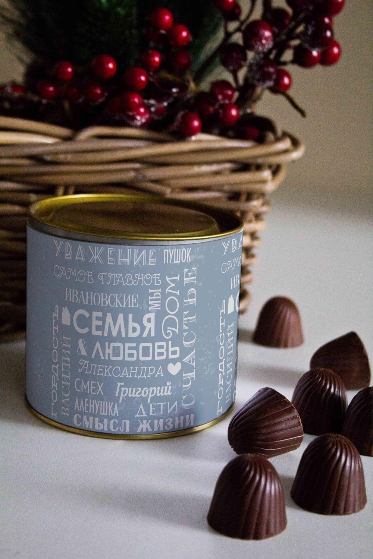 Банка шоколадных конфет с Вашим именем Самое ГлавноеСувениры и упаковка<br>Банка шоколадных конфет с Вашим именем, 130г (8 конфет ассорти). Размер банки: 9*10см.<br>