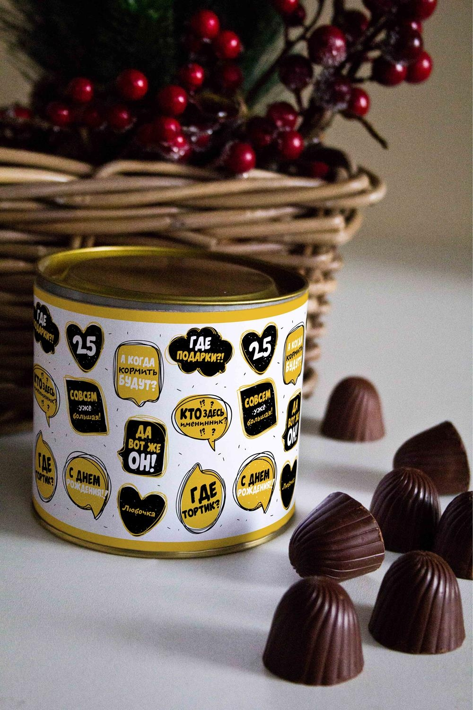 Банка шоколадных конфет с Вашим именем Кто именинник?Подарки ко дню рождения<br>Банка шоколадных конфет с Вашим именем, 130г (8 конфет ассорти). Размер банки: 9*10см.<br>