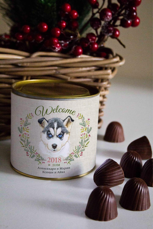 Банка шоколадных конфет с Вашим именем Год собакиСувениры и упаковка<br>Банка шоколадных конфет с Вашим именем, 130г (8 конфет ассорти). Размер банки: 9*10см.<br>