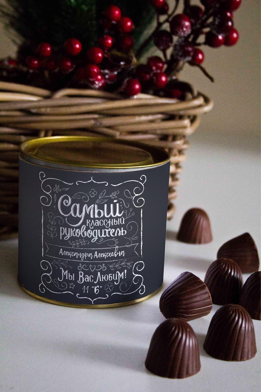 Банка шоколадных конфет с Вашим именем Самый классный руководительСувениры и упаковка<br>Банка шоколадных конфет с Вашим именем, 130г (8 конфет ассорти). Размер банки: 9*10см.<br>