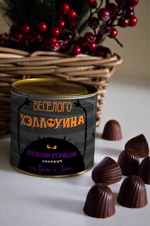 Банка шоколадных конфет с Вашим именем МонстрикСувениры и упаковка<br>Банка шоколадных конфет с Вашим именем, 130г (8 конфет ассорти). Размер банки: 9*10см.<br>