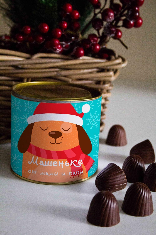 Банка шоколадных конфет новогодняя с Вашим именем ПёсикНовогодние сладости<br>Банка шоколадных конфет с Вашим именем, 130г (8 конфет ассорти). Размер банки: 9*10см.<br>