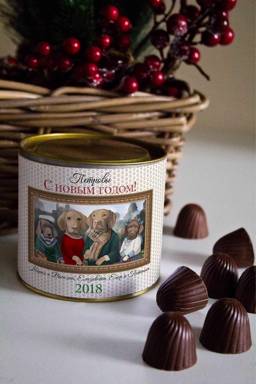 Банка шоколадных конфет с Вашим именем Парадный портретСувениры и упаковка<br>Банка шоколадных конфет с Вашим именем, 130г (8 конфет ассорти). Размер банки: 9*10см.<br>