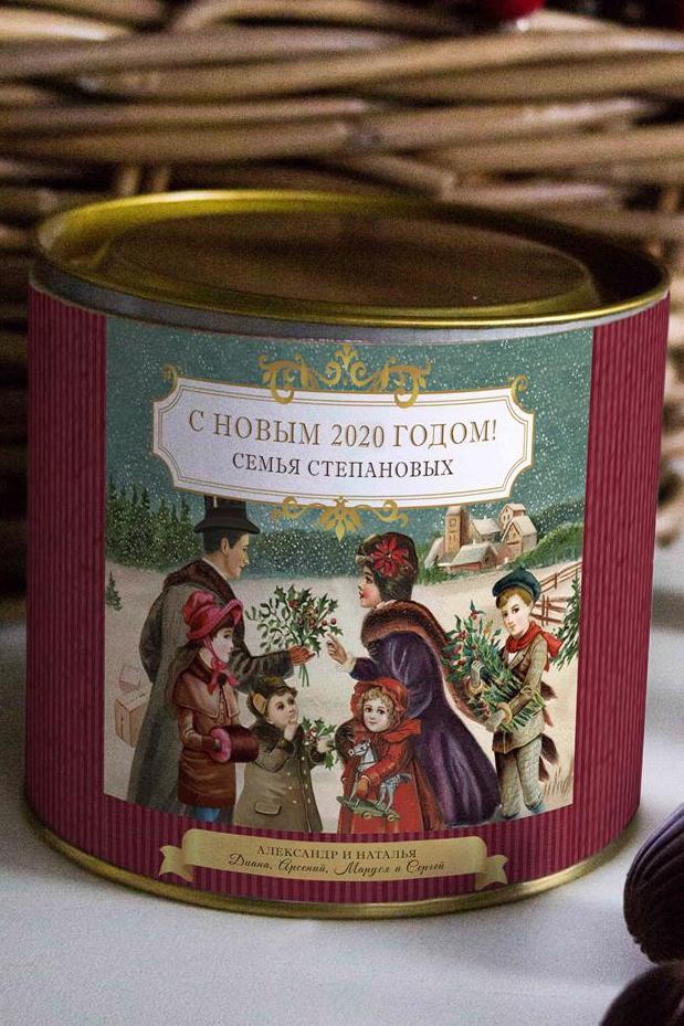 """Банка шоколадных конфет с Вашим именем """"Семейный праздник"""""""