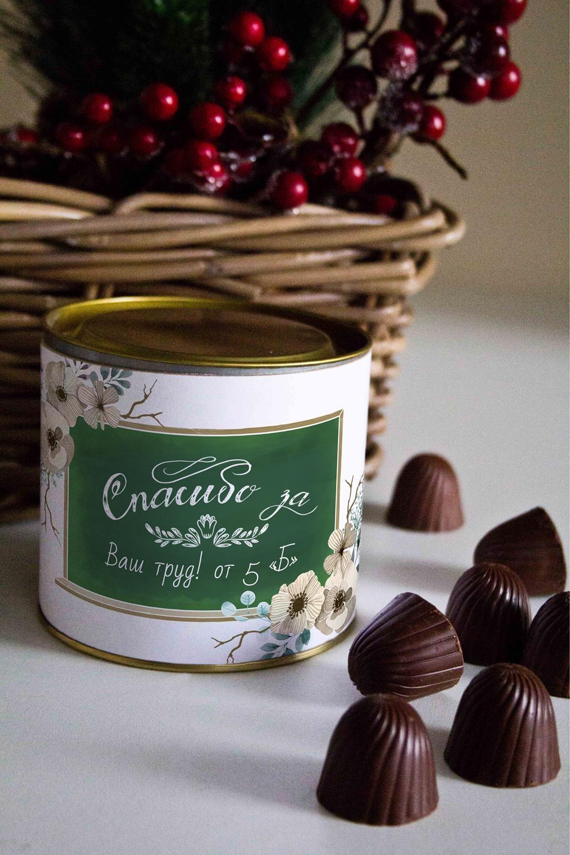 Банка шоколадных конфет с Вашим именем