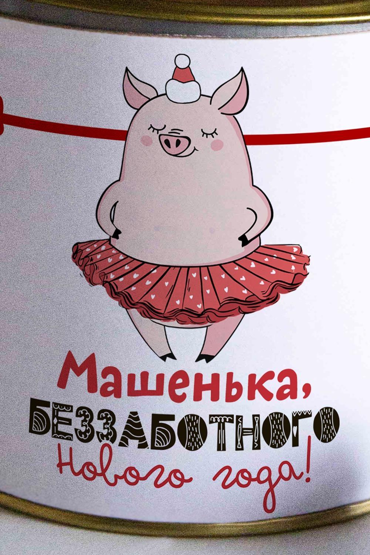 """Банка шоколадных конфет с Вашим именем """"Свинка-балеринка"""""""