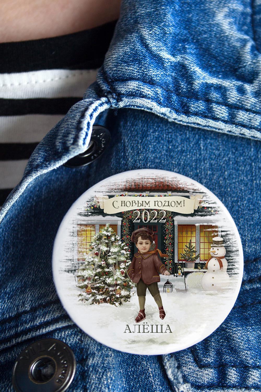 Значок с Вашим текстом РождествоНовогодние сувениры<br>Значок на булавке с Вашим текстом, Д=56мм<br>