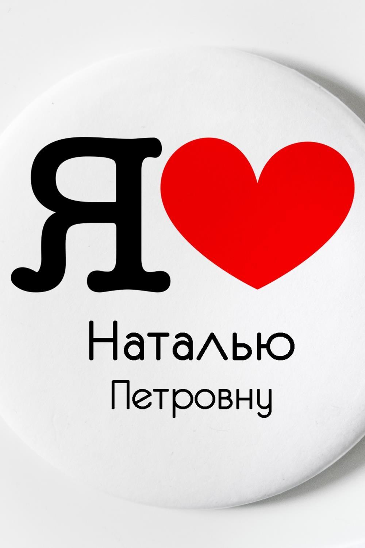 """Магнит с Вашим текстом """"Любимый учитель"""" от Красный куб"""