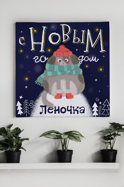 Холст с Вашим текстом Собака в снегуИнтерьер<br>Холст на подрамнике, 50*50см.<br>
