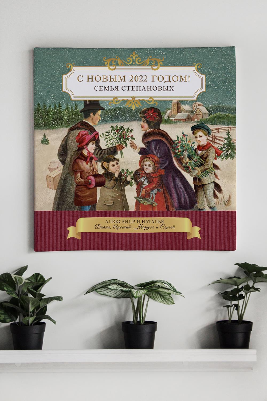 Холст с Вашим текстом Семейный праздникНастенные панно<br>Холст на подрамнике, 50*50см.<br>