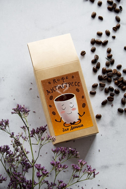 Кофе с Вашим текстом АнтистрессСувениры и упаковка<br>Кофе в зернах Арабика, 100г<br>