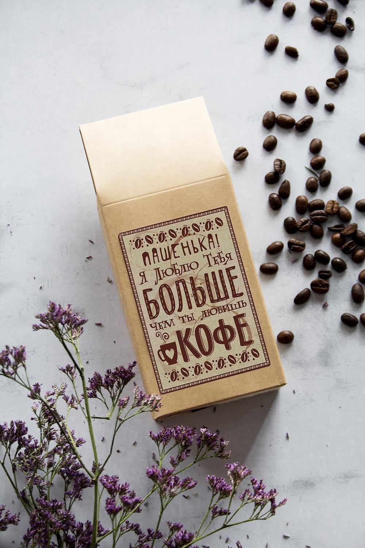 Кофе с Вашим текстом Больше, чем кофе кофе parenti кофе в зернах