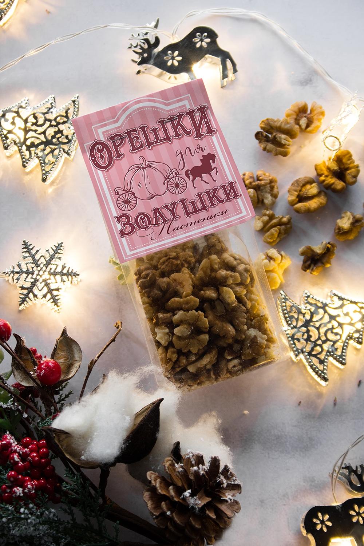 Грецкий орех с Вашим текстом Орешки для ЗолушкиСувениры и упаковка<br>Грецкий орех 100гр, с нанесением персонального текста на этикетку<br>