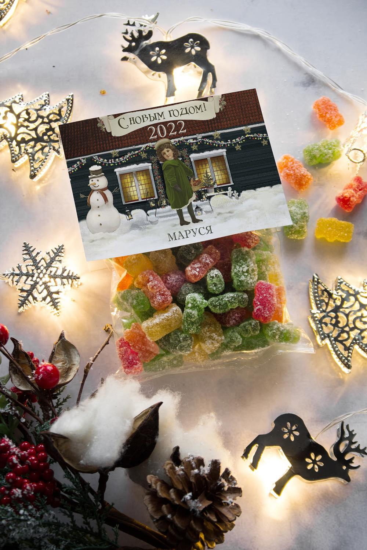 Мармелад-мишки с Вашим текстом РождествоСувениры и упаковка<br>Мармелад-мишки, 200г, с нанесением текста<br>