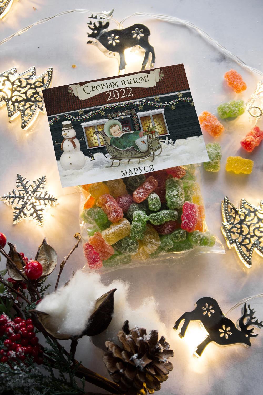 Мармелад-мишки с Вашим текстом Рождество семена рудбекия мармелад 300шт