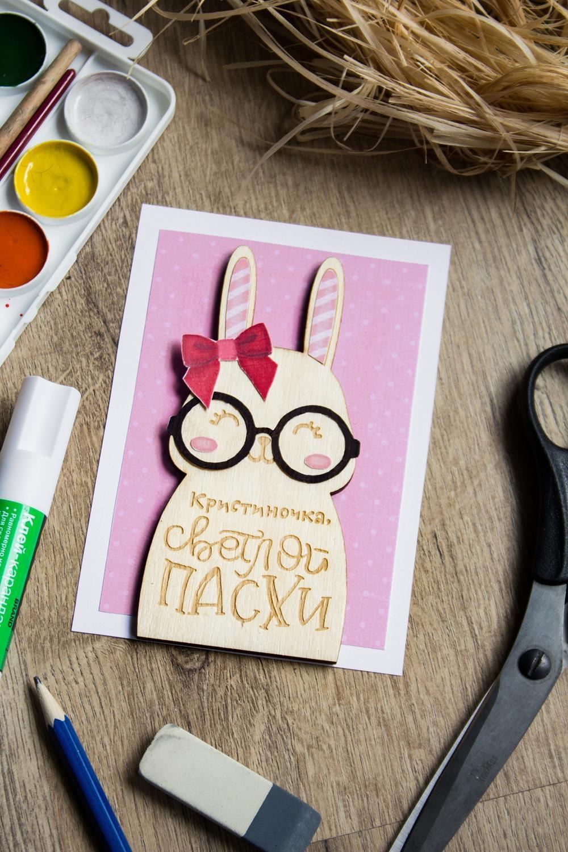 Пасхальный набор для декорирования с Вашим текстом Пасхальный зайка кружка с вашим текстом пасхальный кролик