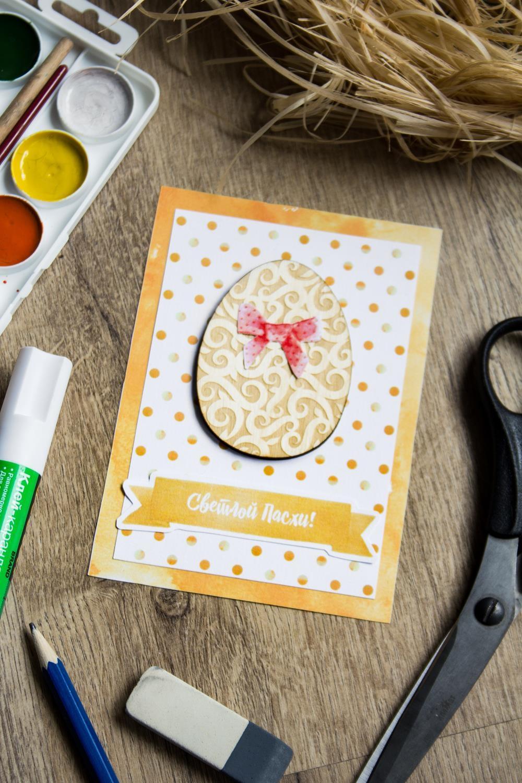 Пасхальный набор для декорирования с Вашим текстом Солнечная ПасхаРазвлечения и вечеринки<br>Пасхальный набор для декорирования 2 открыток с Вашим текстом. В наборе: лист и 2 деревянные игрушки для декорирования. Размер каждой открытки - 10,5 *14,5см.<br>