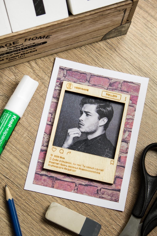 Набор для декорирования с Вашим текстом InstaРазвлечения и вечеринки<br>Набор для декорирования 2 открыток с Вашим текстом. В наборе: лист и 2 деревянные игрушки для декорирования. Размер каждой открытки - 10,5 *14,5см.<br>