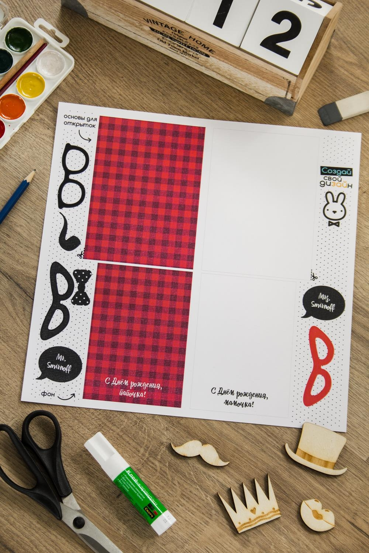 Набор для декорирования с Вашим текстом Леди и джентльменРазвлечения и вечеринки<br>Набор для декорирования 2 открыток с Вашим текстом. В наборе: лист и 2 деревянные игрушки для декорирования. Размер каждой открытки - 10,5 *14,5см.<br>