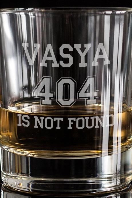 Фото Стакан для виски с именной гравировкой