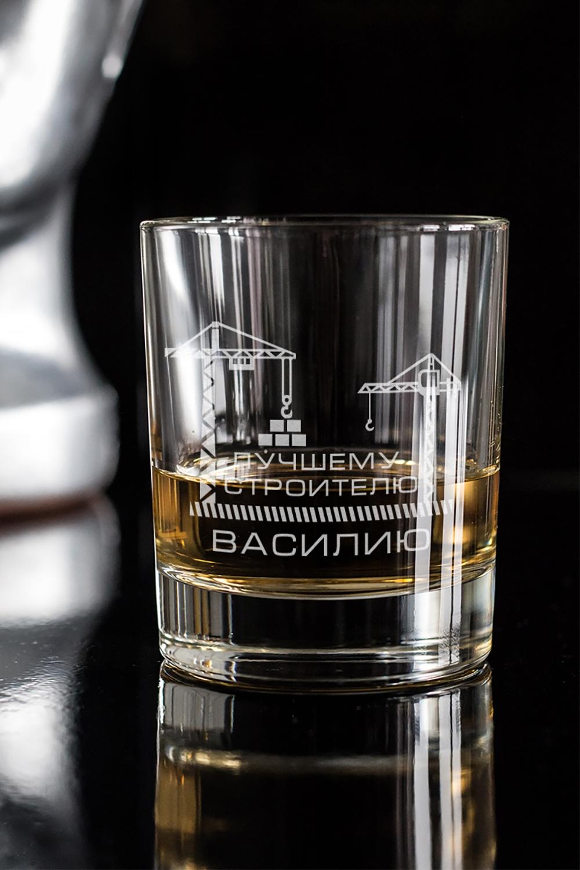 Стакан для виски с вашим текстом Лучшему строителюПодарки для мужчин<br>Отличный подарок другу, коллеге, начальнику. Размер: 220мл, высота=8.7см. Материал: стекло.<br>