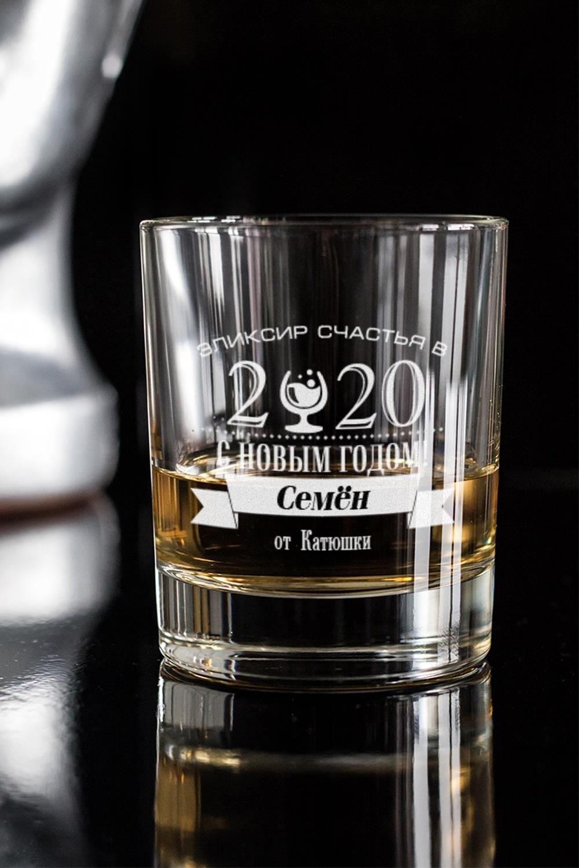 Стакан для виски с именной гравировкой Эликсир счастьяПодарки для мужчин<br>Отличный подарок другу, коллеге, начальнику. Размер: 220мл, высота=8.7см. Материал: стекло.<br>