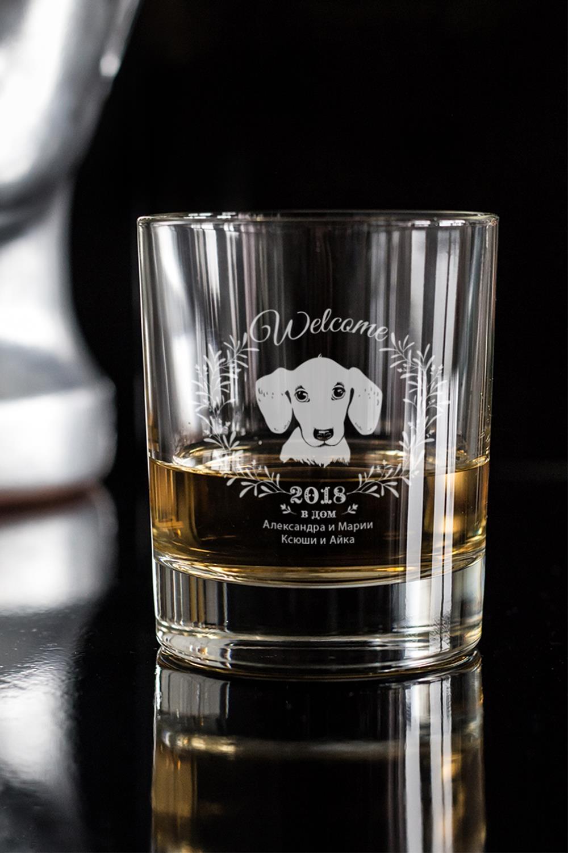 Стакан для виски с именной гравировкой Год собакиПосуда<br>Отличный подарок другу, коллеге, начальнику. Размер: 220мл, высота=8.7см. Материал: стекло.<br>