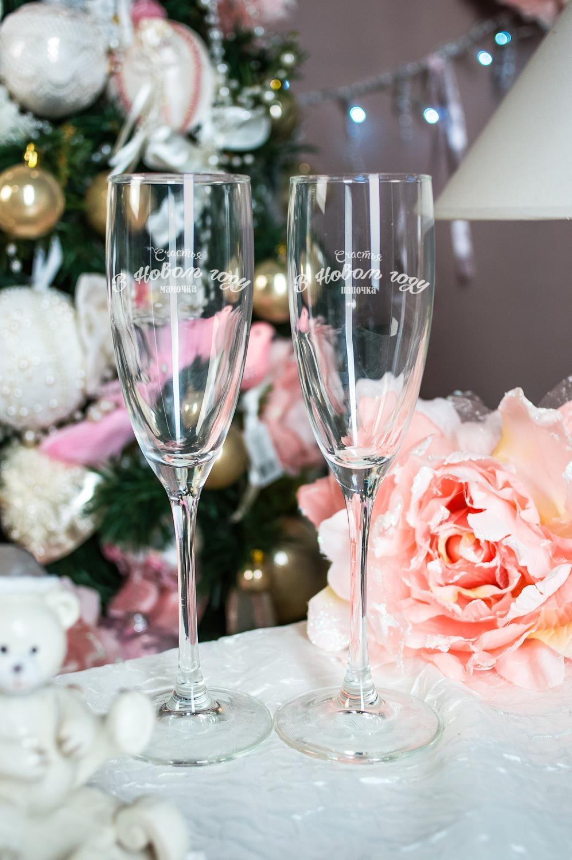 Набор новогодних бокалов для шампанского с вашим текстом (длинные) Счастья в новом годуПосуда<br>Размер: 170мл, Выс=22.5см. Материал: стекло<br>