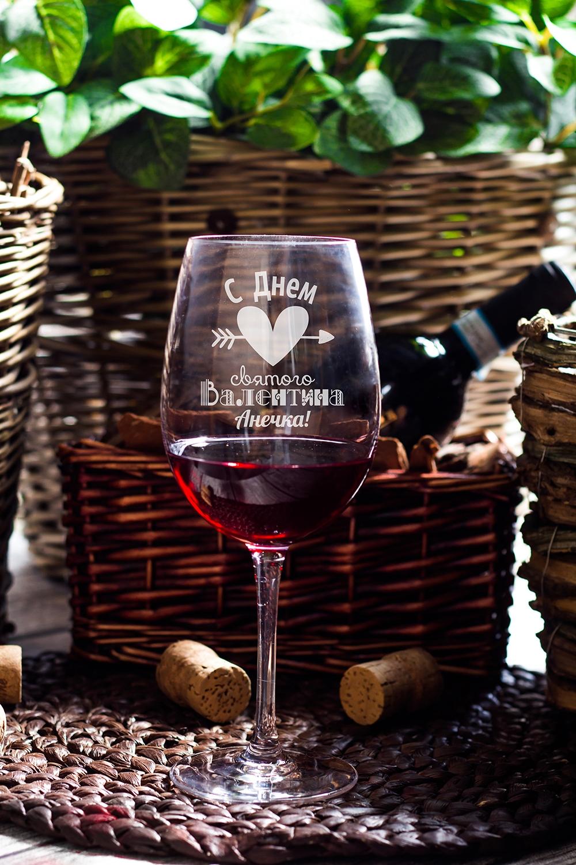 Бокал для красного вина с именной гравировкой Ко Дню Св. ВалентинаПосуда<br>Бокал для красного вина, 580мл, Выс=23см, стекло, с нанесением текста<br>