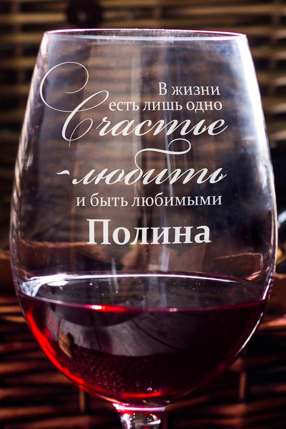 Картинки с вином и надписями