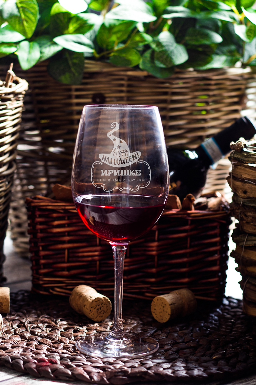 Бокал для красного вина с именной гравировкой Happy halloweenПосуда<br>Бокал для красного вина, 580мл, Выс=23см, стекло, с нанесением текста<br>