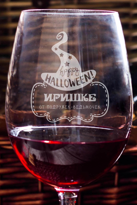 Фото Бокал для красного вина с именной гравировкой