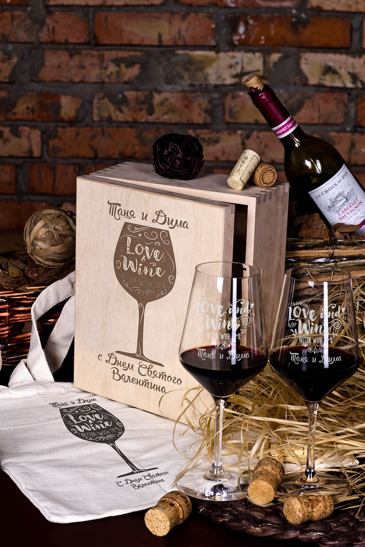 Набор бокалов подарочный с именной гравировкой Любовь как виноПосуда<br>Набор из 4-х предм. ( 2 бокала 490 мл., выс=22,5 см., ящик дерев., 22*26*12см., сумка 35*40см., текстиль, с нанесением текста)<br>