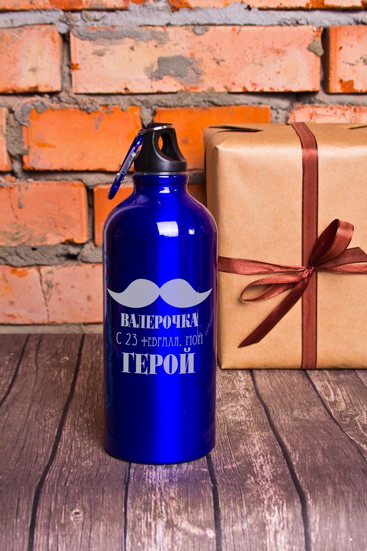 Фляжка для напитков с Вашим текстом Моему героюДля мужа<br>Фляжка именная, 600мл, цвет: синий, материал: сталь<br>
