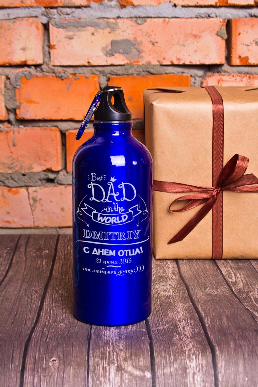 Фляжка для напитков с Вашим текстом Best dadТермосы и термокружки<br>Фляжка именная, 600мл, цвет: синий, материал: сталь<br>