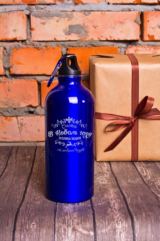 Фляжка для напитков новогодняя с Вашим текстом Счастья в новом годуКухонные аксессуары<br>Фляжка именная, 600мл, цвет: синий, материал: сталь<br>