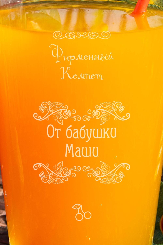 Фото Набор бокалов для лимонада с Вашим именем