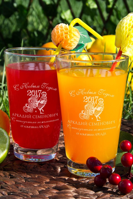 Набор бокалов для лимонада с Вашим именем Узорный петухКружки и бокалы<br>Набор бокалов для лимонада с Вашим именем, 2 предм., 400мл., высота 13 см.<br>