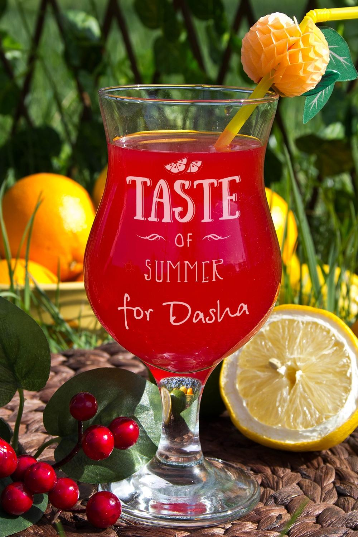 Бокал для коктейля с именной гравировкой Taste of summerПосуда<br>Бокал для коктейля с Вашим именем, 380мл, Выс=17.5см, материал: стекло<br>