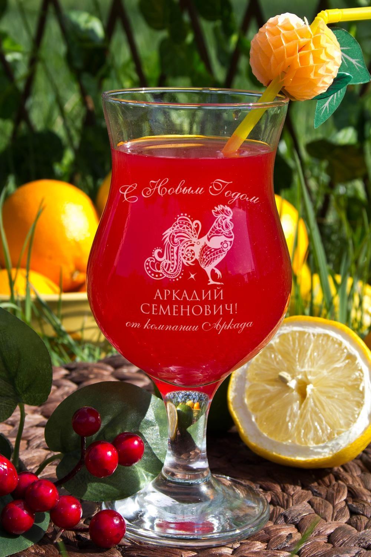Бокал для коктейля с Вашим именем Узорный петухПосуда<br>Бокал для коктейля с Вашим именем, 380мл, Выс=17.5см, материал: стекло<br>