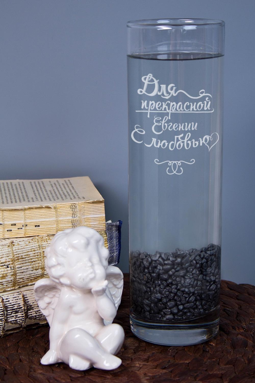 Ваза для цветов с именной гравировкой С любовьюСтеклянные вазы и кашпо<br>Приподнесите дорогому человеку букет в красивой вазе с персональной гравировкой. Материал: стекло. Высота 26,5см.<br>