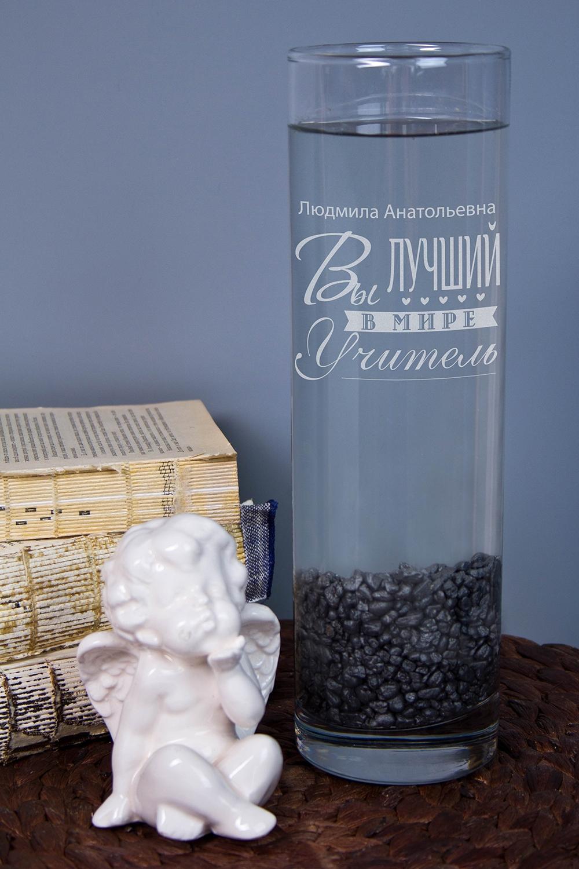 Ваза для цветов с именной гравировкой Лучшему учителюСтеклянные вазы и кашпо<br>Приподнесите дорогому человеку букет в красивой вазе с персональной гравировкой. Материал: стекло. Высота 26,5см.<br>