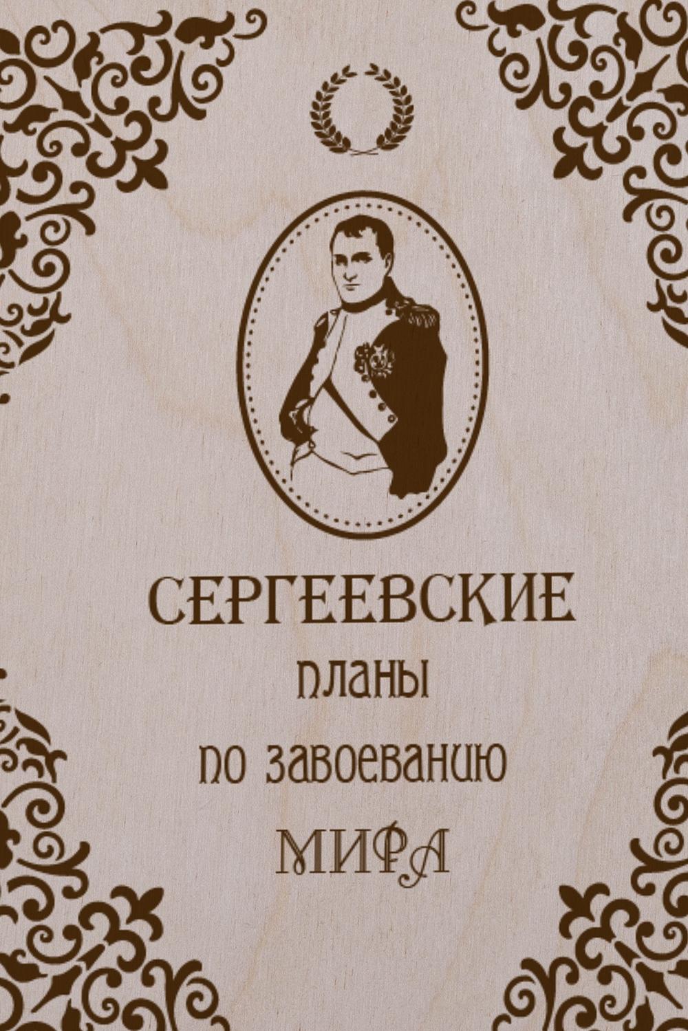 Фото Блокнот с деревянной обложкой с Вашим текстом