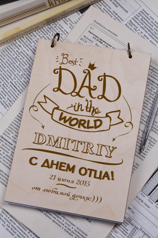 Блокнот с деревянной обложкой с Вашим текстом Best dadБлокноты<br>Блокнот с деревянной обложкой, 48 листов, в клетку, с нанесением текста<br>
