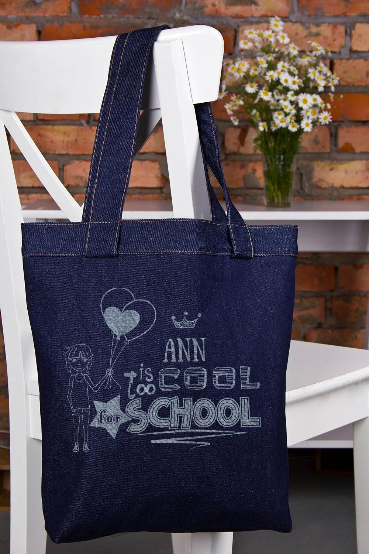 Сумка с Вашим текстом Too cool for schoolСумка джинсовая, 35*40см, текстиль, синий, с нанесением текста<br>