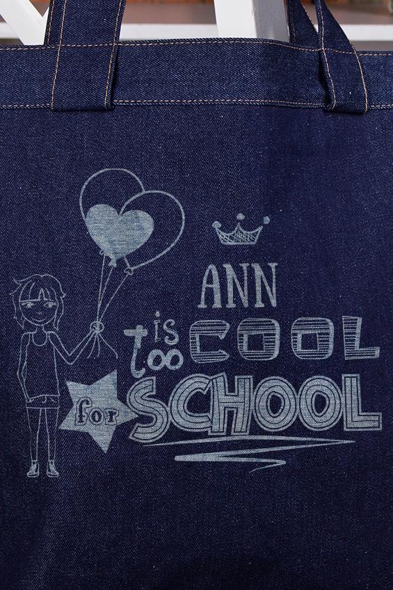 """Сумка с Вашим текстом """"Too cool for school"""" от Красный куб"""