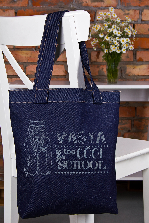 Сумка с Вашим текстом Too cool for schoolСувениры и упаковка<br>Сумка джинсовая, 35*40см, текстиль, синий, с нанесением текста<br>